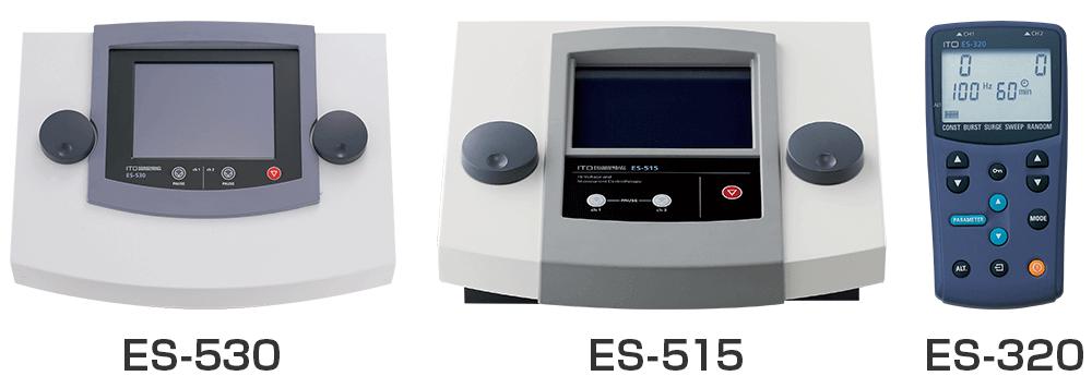 ES-530, ES-515, ES-320